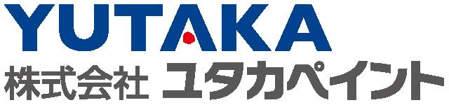 株式会社ユタカペイント