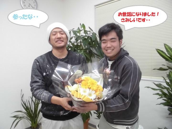木島さんと堤さん